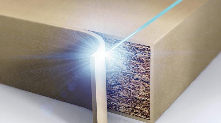 Lasersko kantiranje